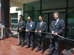 Inaugurarea Institutului Ştiinţele Vieţii